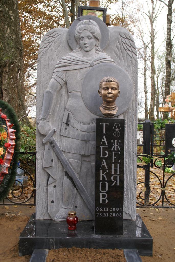 Памятник Евгению Табакову