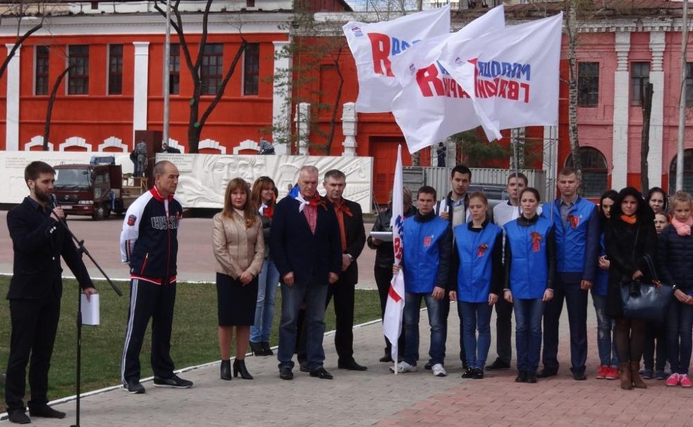 марафон-эстафета посвящённая 70-ти летию Победы в ВОВ