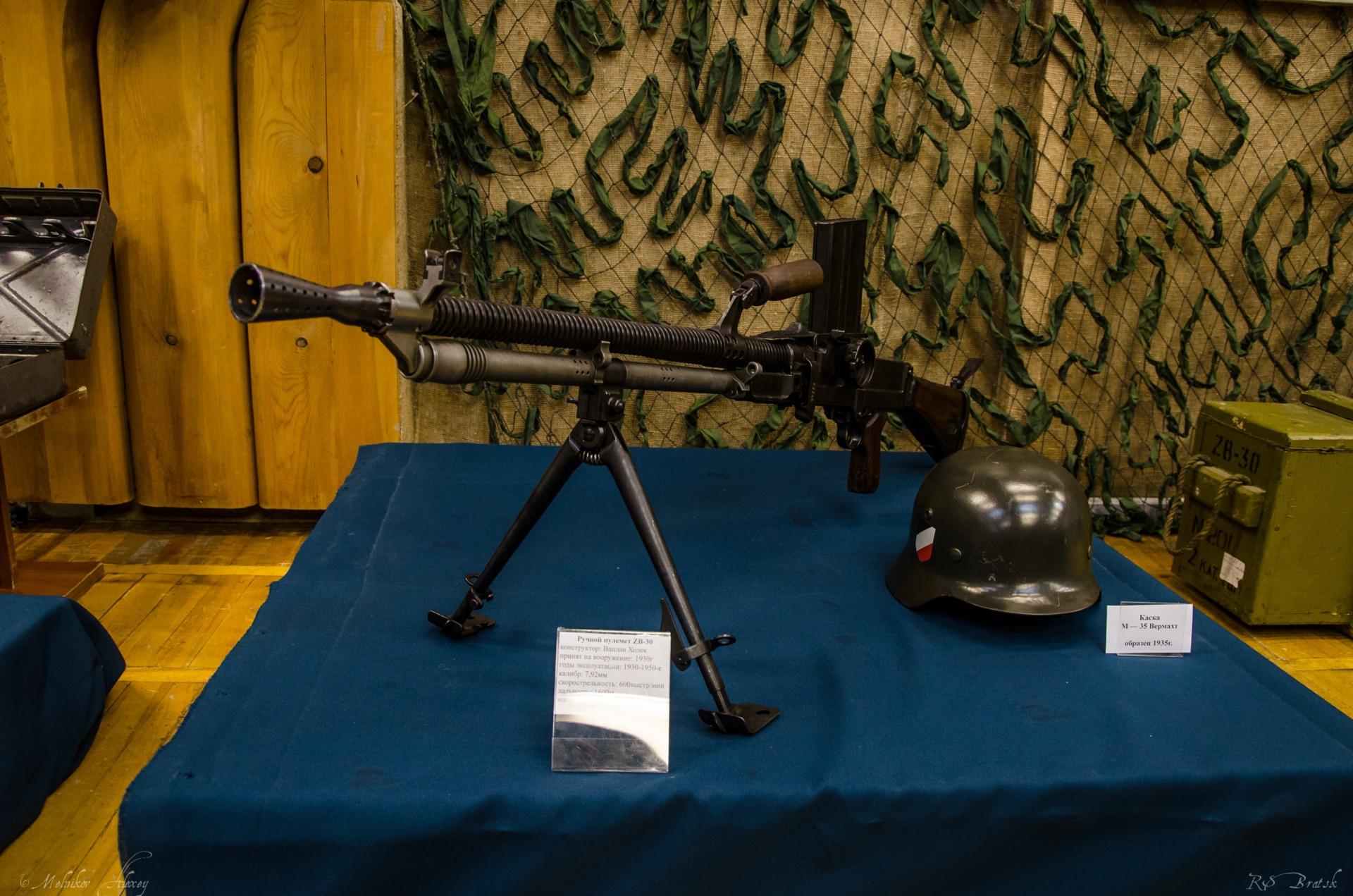 Пулемет ZB30