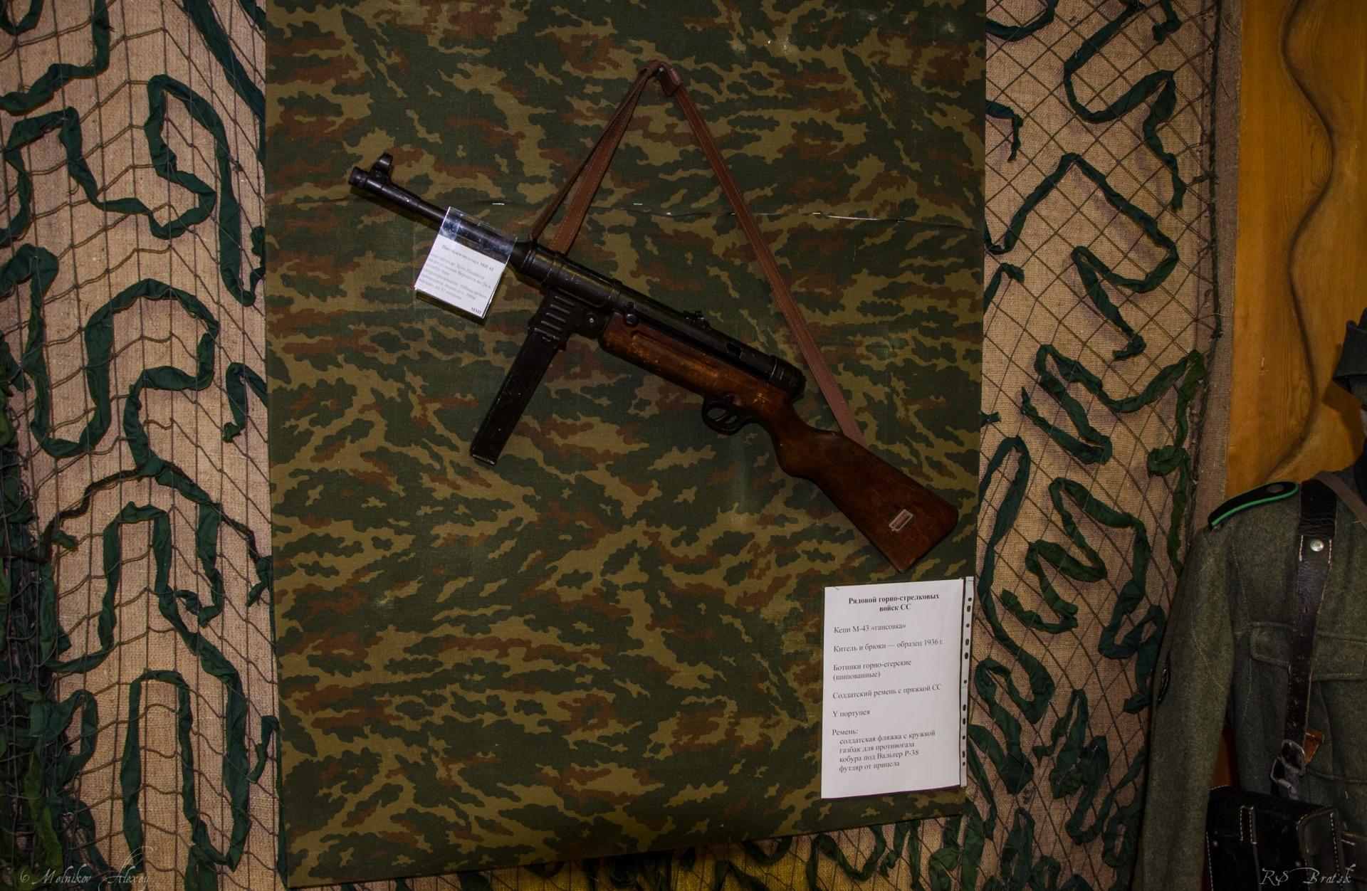 Пистолет-пулемет MP41