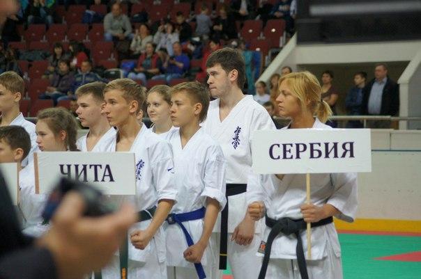 Чемпионат России ИКО Мацушима